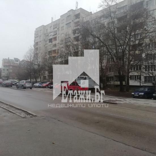 Apartment for sale - STUDIO!